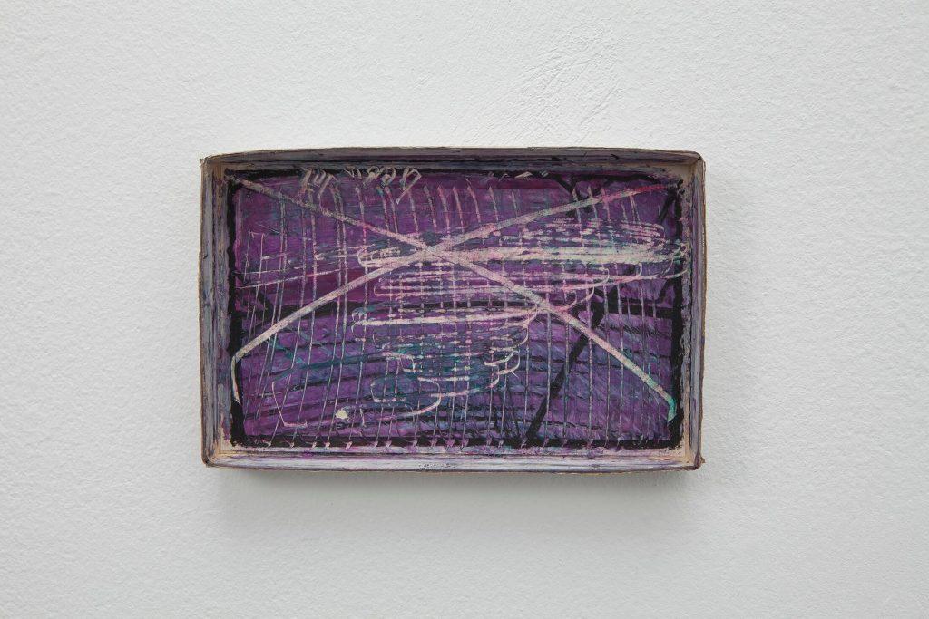 משה קופפרמן, קופסא,1970